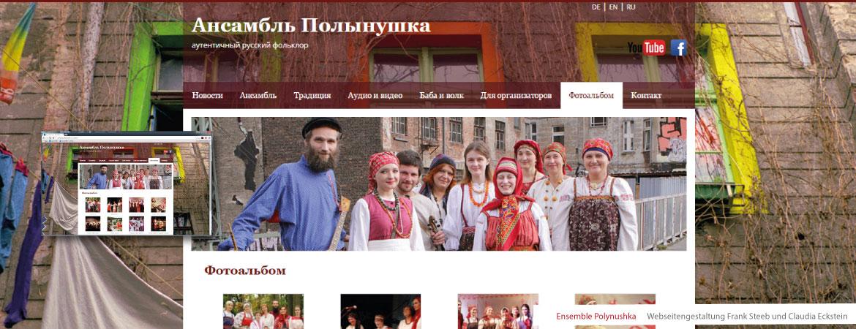 slider_polynushka